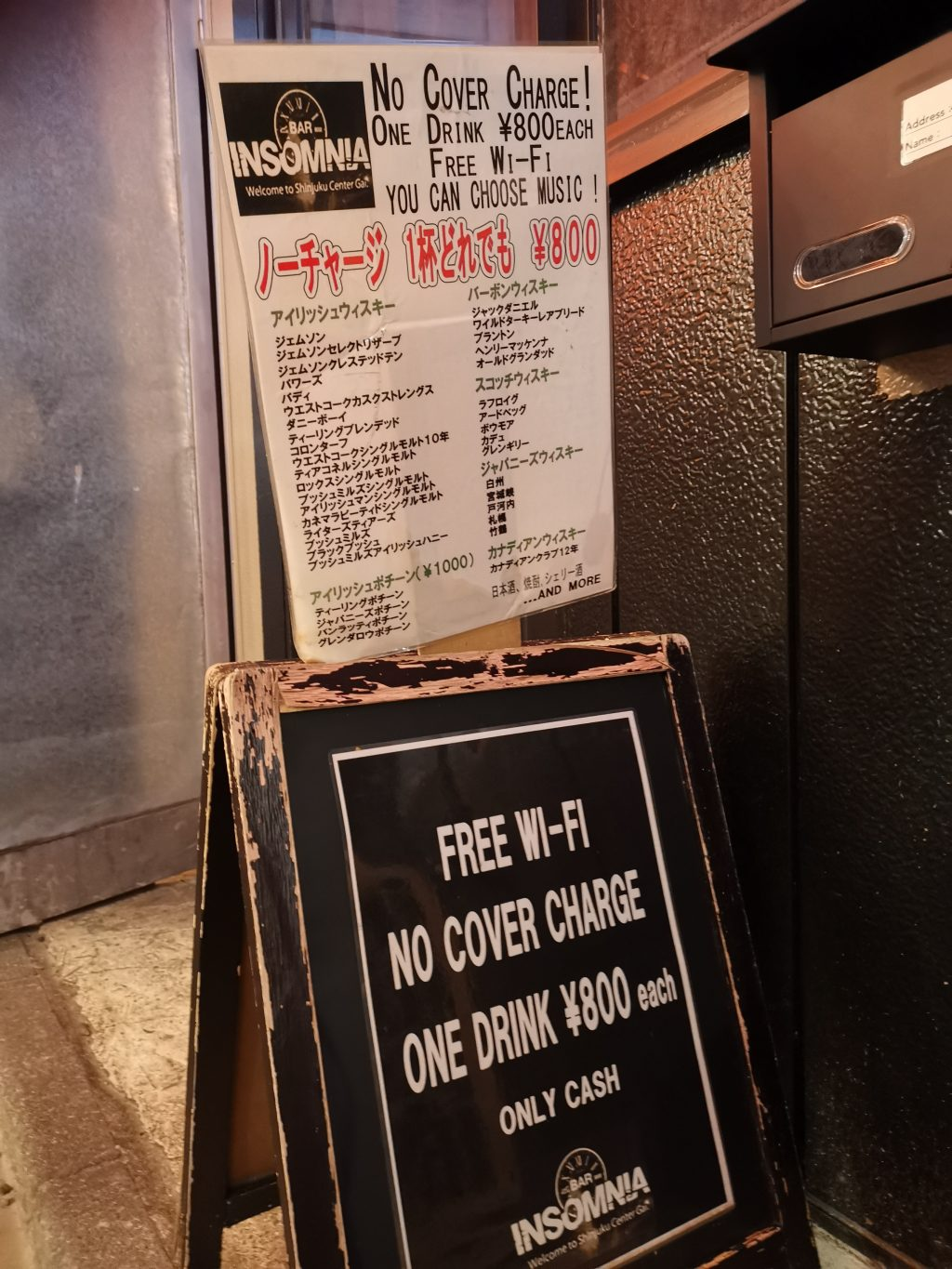 Insomnia bar welcomes foreigners in Omoide no Nukemichi