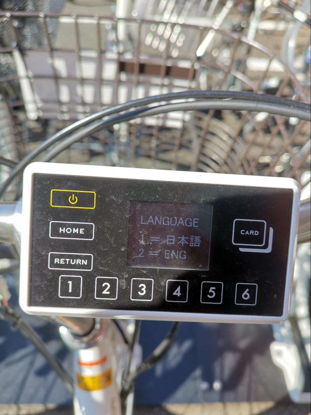 language settings in English and Japanese