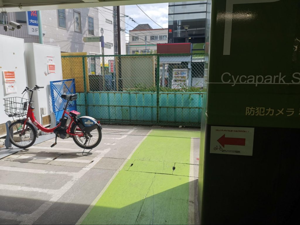 Trying to find the Docomo bike is a challenge in and of itself
