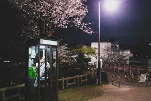 DISTANCING in Tokyo - What You Can Learn About Life in the Shadows