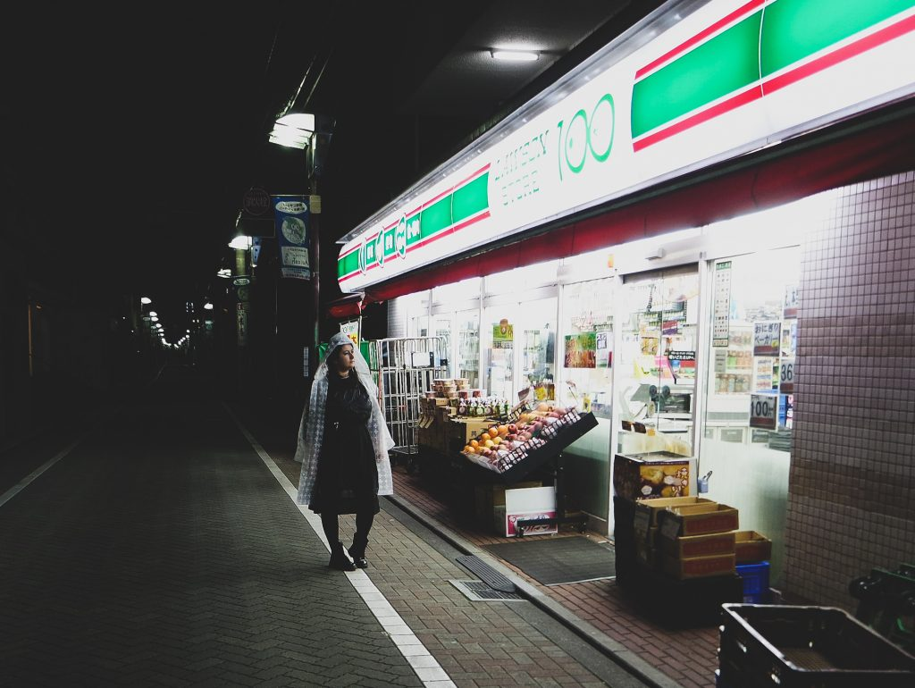 Social distancing is a LOT of work - Going out at night helps, but it's not a surefire method, as Tokyo moves 24/7, with many shops and izakayas open all night.
