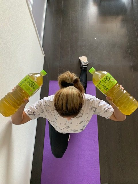 Green tea lunges