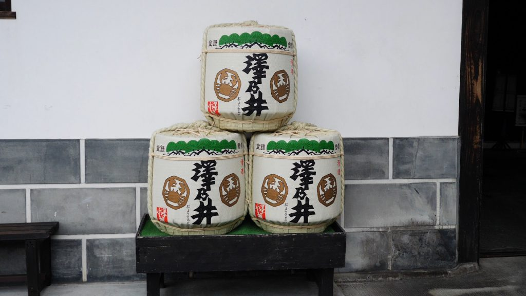 freshwater crab is the trademark of Sawanoi brewery